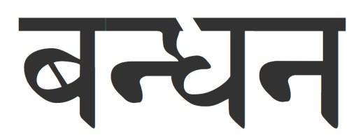 bandhana