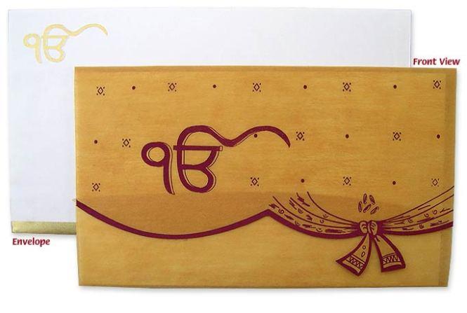 Punjabi Wedding Invitation – Sikh Wedding Invitation Cards