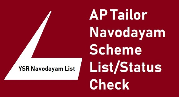 AP Tailor Scheme List 2021