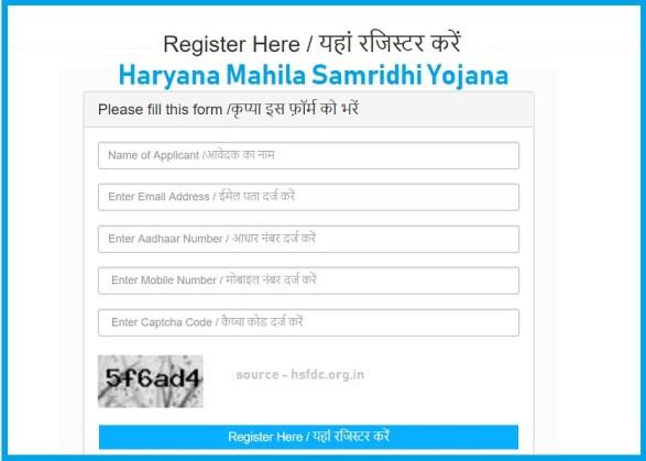 Haryana Mahila Samridhi Yojana registration
