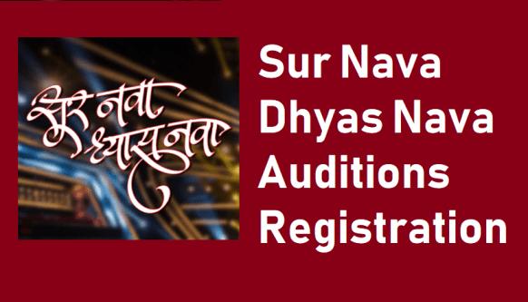 Sur Nava Dhyas Nava