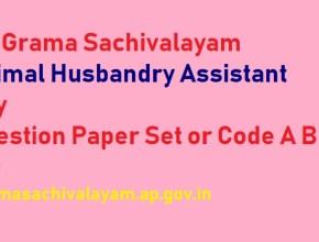 AP Grama Sachivalayam Animal Husbandry Assistant Key