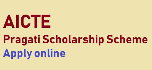 Pragati Scholarship Registration