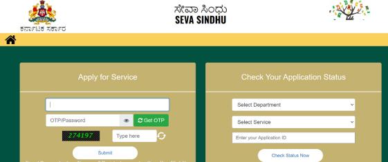 KSRTC Bus Pass Apply online