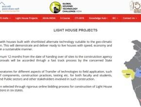 PM Light House Scheme Registration