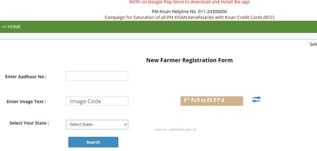 Kisan Kalyan Scheme Apply online