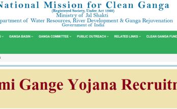Namami Gange Yojana Bharti 2021