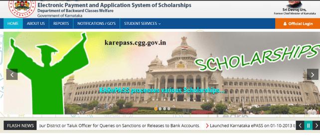 e-pass Karnataka scholarship list 2021