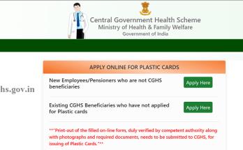 CGHS Apply Online 2021