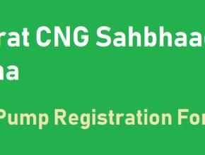 CNG Sahabhagi Scheme