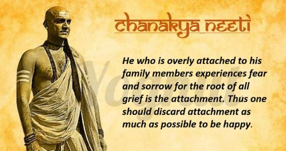 Important Life Lessons From Chanakya Neeti
