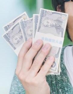 タダ同然の0円で仕入れた物をメルカリやヤフオクで売れる