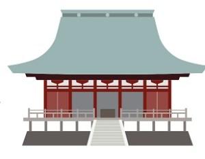 出川/修行/尼寺