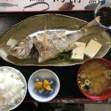 Boiled Fish, Okinawa