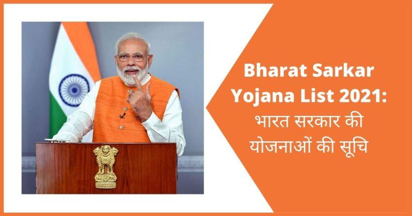 Bharat Sarkar Yojana List
