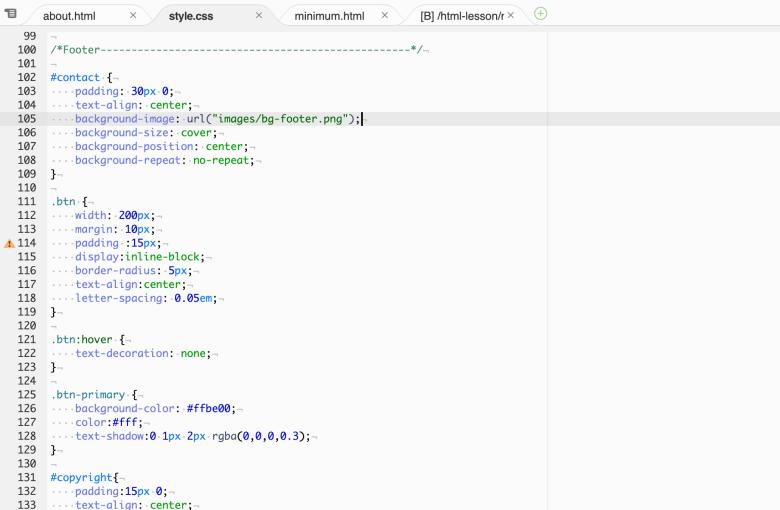 CSS編集画面