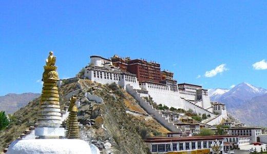 【チベット旅】闇バス疾走2000km!ラサの光を目指して