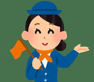 イタリア語ガイドアシスタントのお仕事!東京観光街歩き!