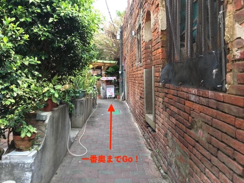 台南はむ屋への行き方・アクセス方法