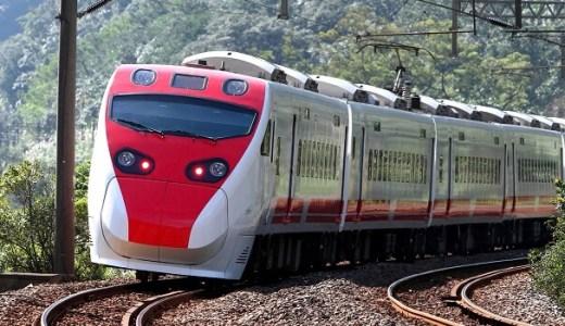 台湾で鉄道を使うならば必須!超便利な「台鉄アプリ」とは