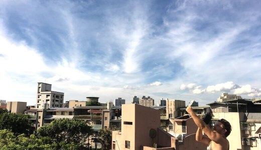 【金環日食】台湾からはよく見えました!異様な空の模様