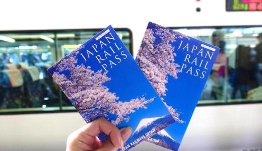 【JRパス引換の仕方】新幹線乗り放題の夢のチケット