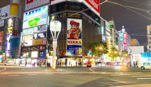 札幌すすきの!夜の街も活気を取り戻してきています。