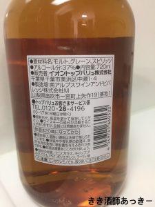 バリュー ウイスキー トップ