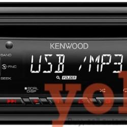 kenwood_kdc_u259r