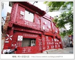 台南海安路藝術街