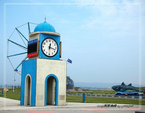 ◆【新竹旅遊景點】地中海風情.南寮漁港一日遊