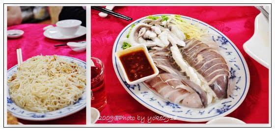 小琉球旅遊]小琉球美食介紹-非吃不可の小琉球美食