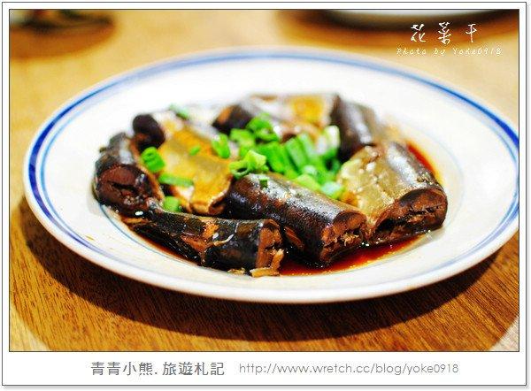 澎湖美食花菜干