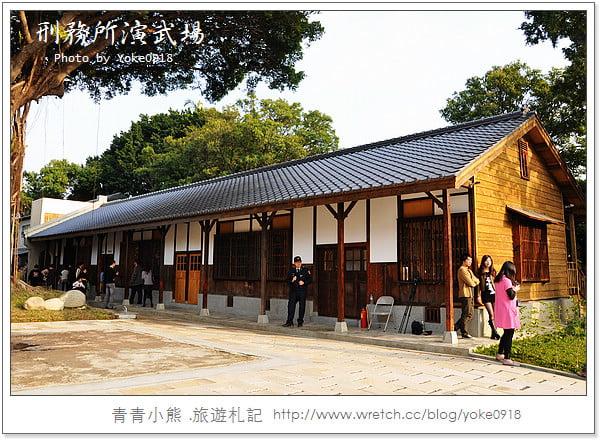 台中市刑務所演武場