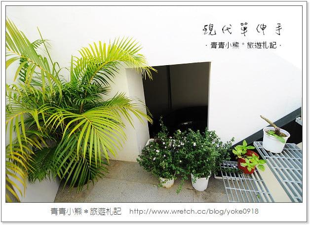 台南安平現代單伸手