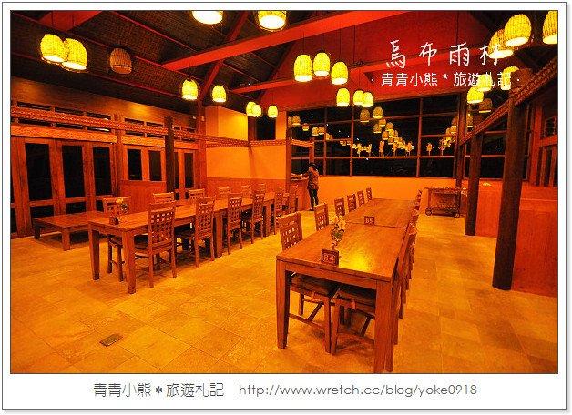 峇里島風情-南投景點烏布雨林餐廳