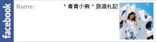 badge.php