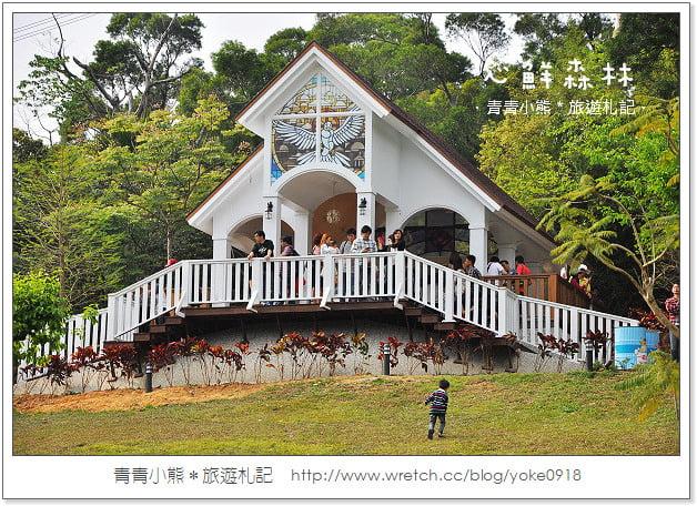心鮮森林]新竹婚紗拍攝新亮點.心鮮森林莊園餐廳