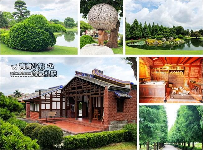 彰化景點》成美文化園.有台版兼六園的日式造景,平地版嘉明湖,茂密的落羽松步道