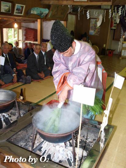 2005 瑞石神社 鎮釜湯立式
