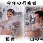 北海道 木古内町 平成20年 寒中みそぎ 行修者 2008