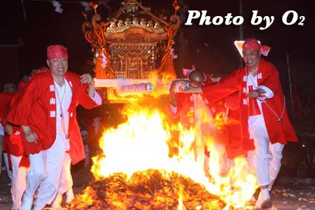 平成21年 古平町 琴平神社例祭 神輿 火渡り