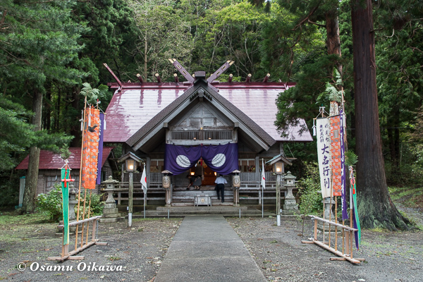 北海道 福島町 福島大神宮 拝殿