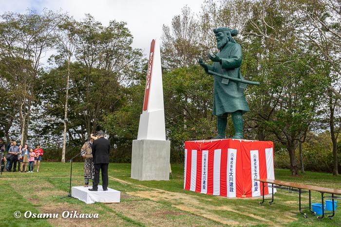 平成30年 新ひだか町 第72回シャクシャイン法要祭 シャクシャイン像