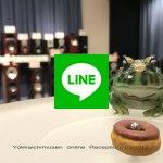 Yokkaichimusen online Reception by LINE