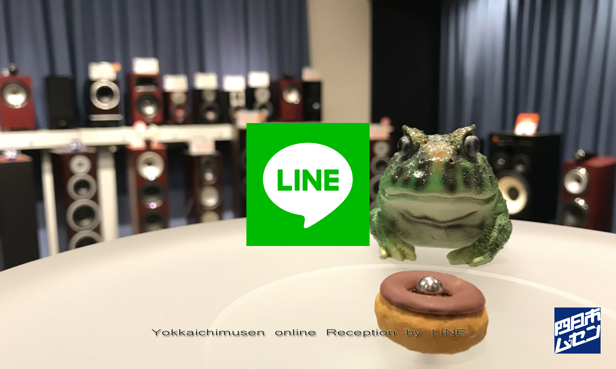 Yokkaichimusen online Reception by LINE