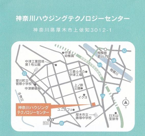 kanagawa_atugi