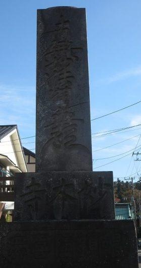 妙本寺石柱