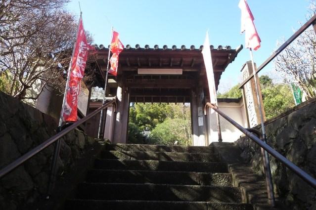 円応寺山門