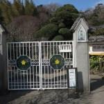 英勝寺入口